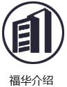 中国科学院老专家技术中心